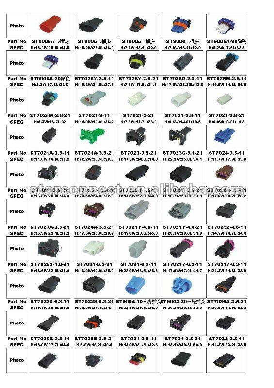 Auto Electric Plug Connector Buy Auto Electric Plug
