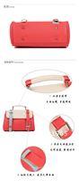 Сумка The New Korean Version Hit The Color Of Retro Bags