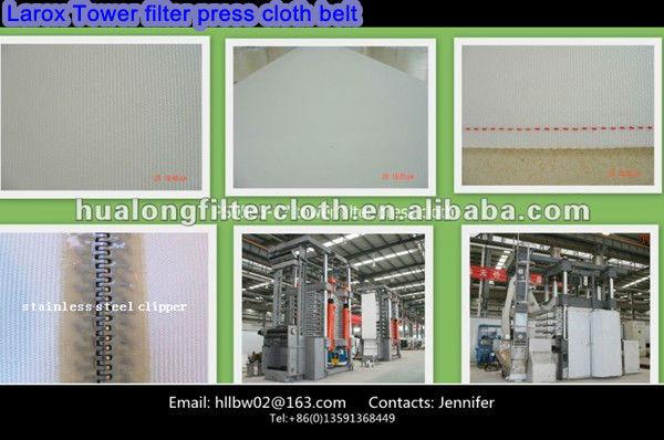 vertical filter press belt/tower press fabric/tower press filter cloth