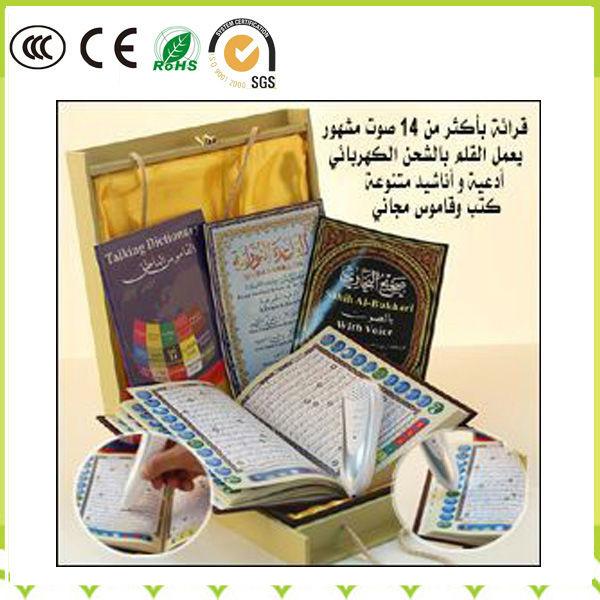 ออนไลน์listening+quranคัมภีร์กุรอานอ่านอัลกุรอานปากกาปากกาอ่าน