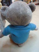 17cm ME TO YOU beggars plush toys teddy bear plus T shirt