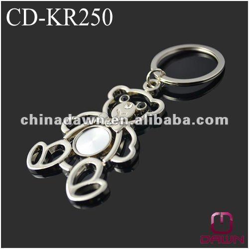 CD-KR250 (3).jpg