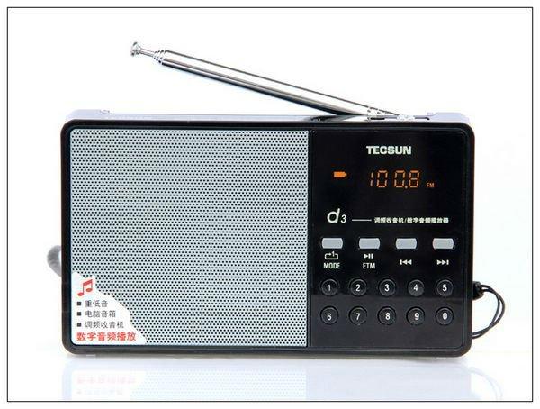 FM Speaker-2