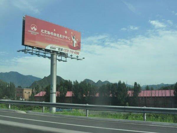 Unip le structure en acier panneau d 39 affichage ext rieur for Pancarte publicitaire exterieur