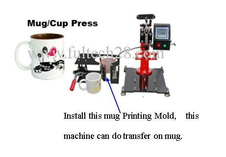 heat press machine (4 in 1)