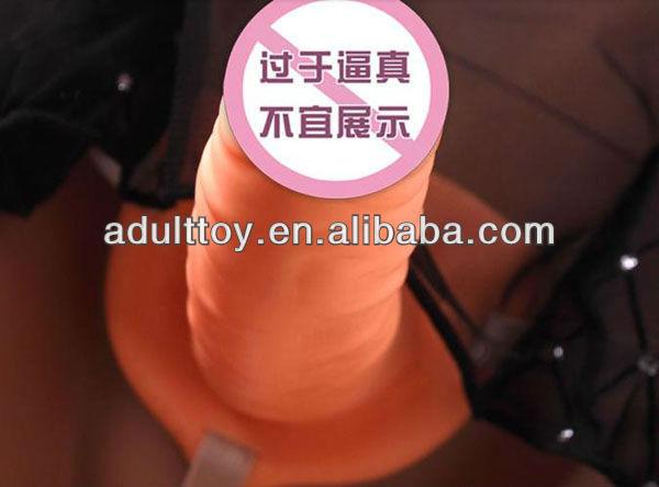 High quality silicone sex dildo for men vibrating dildo for men dildo with belt