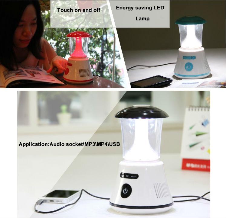 LJS-003 New product table lamp mini speaker