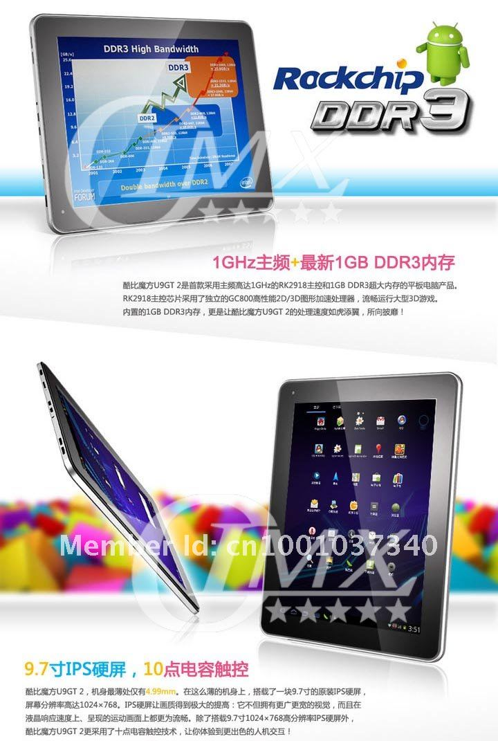Cube U9GT2 9.7'' IPS Screen Tablet PC 1GB RAM 16GB HDD Android 4.0 Dual Camera Capacitive 10point Touch Flash support linda