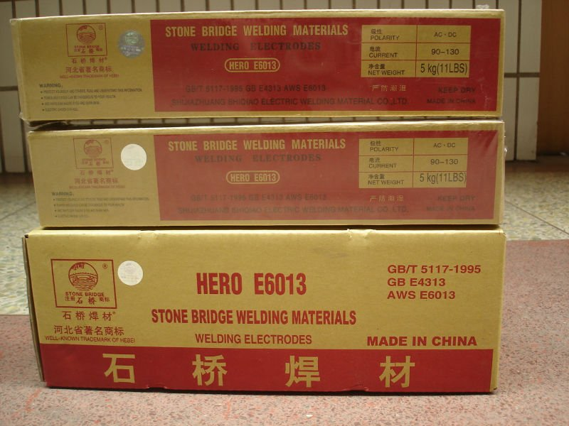 Welding electrode composition E6010 E7018