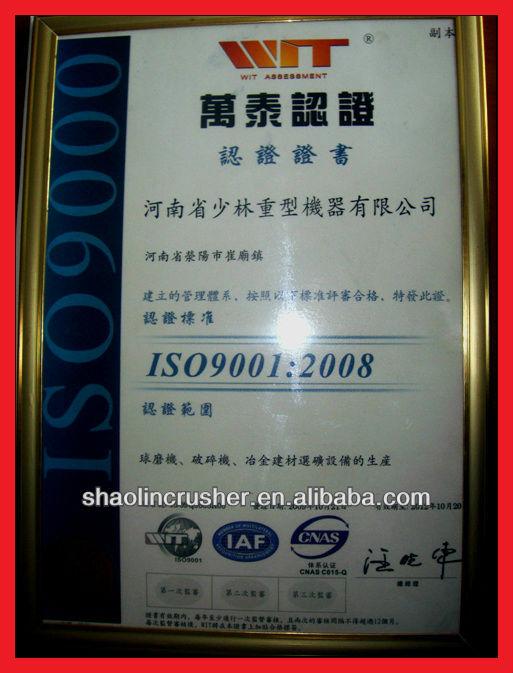 2013 Advanced Super Fine Powder Mill (2000 mesh)