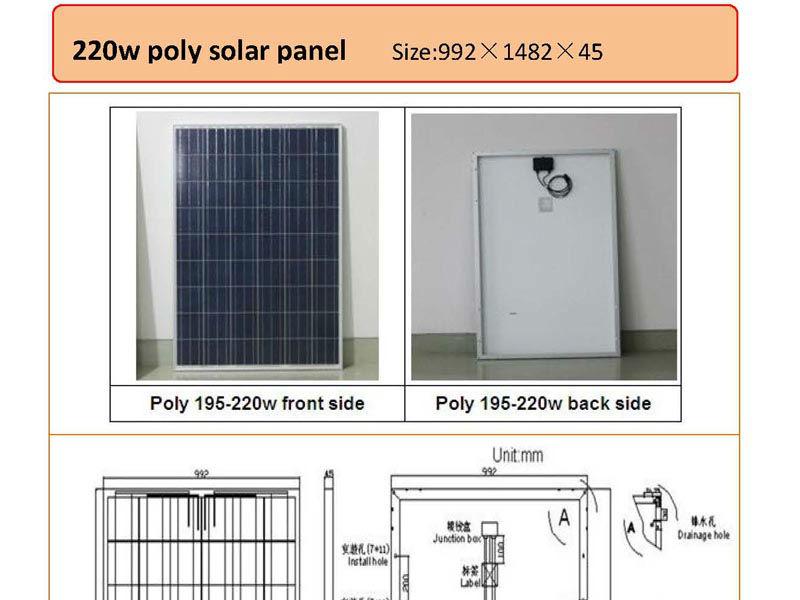 china cheap price polycrystalline 220 watt solar panel