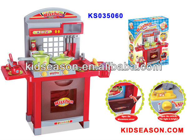 KIDSEASON Child Toys For Kid