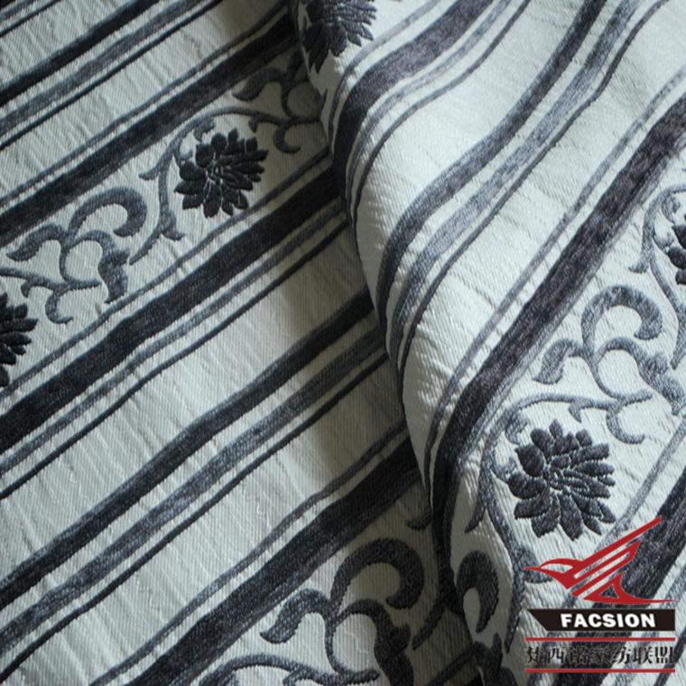 Chenille Fabricant De Toile De Tente For Upholstery