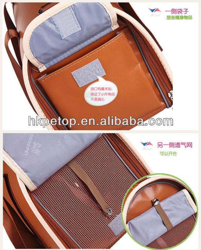 2014 Designer Quality PVC Pet Dog Bag
