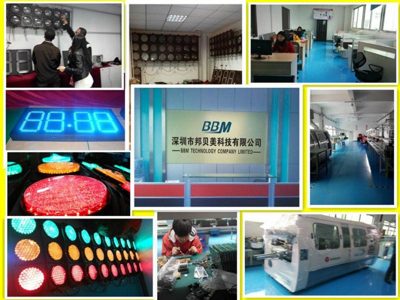 BBM Factory