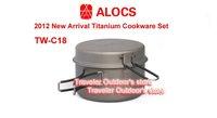 Наборы для путешествий alocs TW-c18