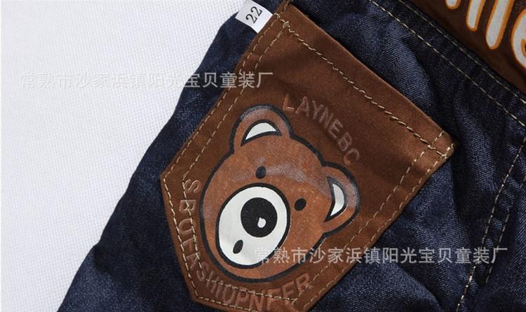 Джинсовые брюки для мальчиков с доставкой