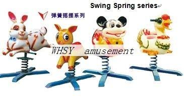 Amusement indoor equipment kiddy rides-rocking spring