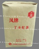 Черный чай Yunnan black tea DianHong One grade black tea 500g