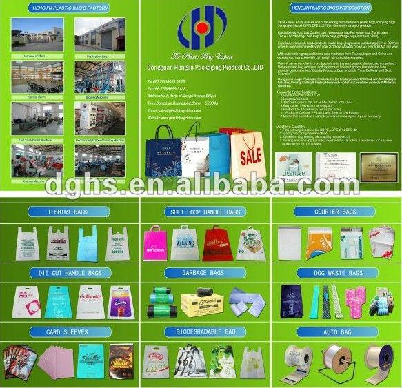 Pet Waste Bag/yellow trash bag/poop bag refills