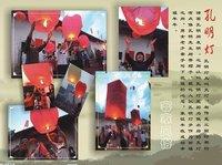 Воздушный шар OEM Kongming