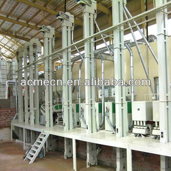 rice processing plant.jpg