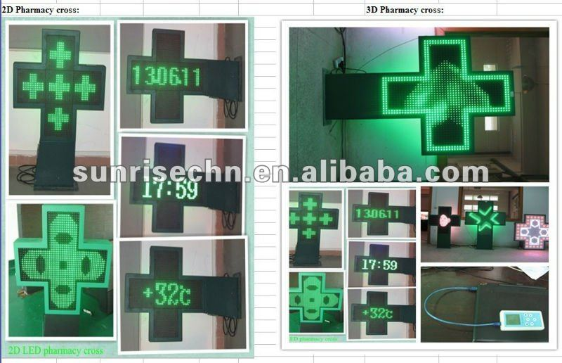 wonderful!!!newest 3D effect outdoor LED pharmacy cross