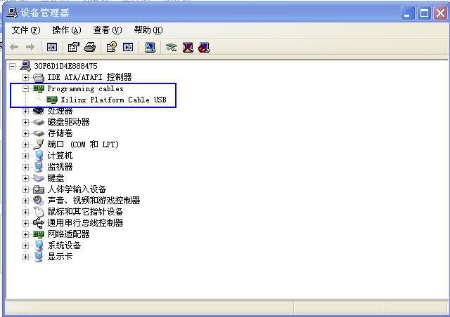 xilinx ise 9.1i software