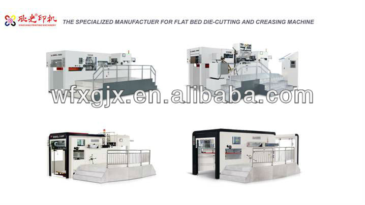 Packaging XMB-1100 Semi Automatic Paper Die Cutting Machine