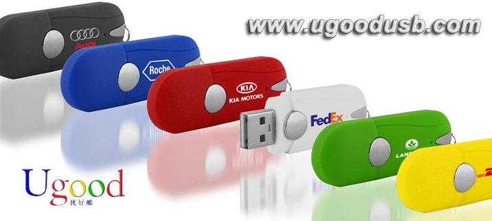 Necklace USB Flash Driver/usb memory stick /keytrain usb 32gb