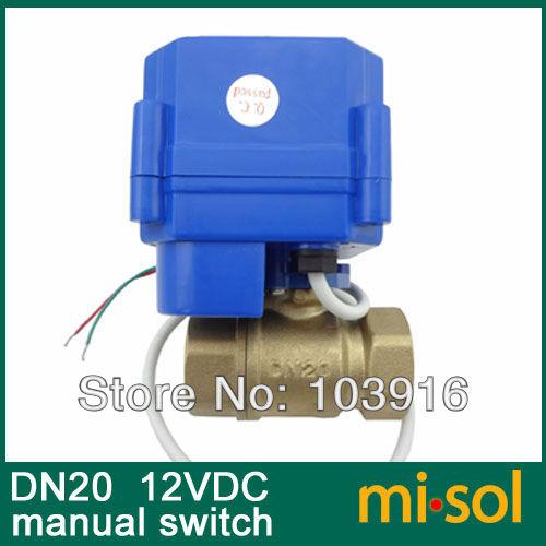 MV-2-20-S-12V-R01-1