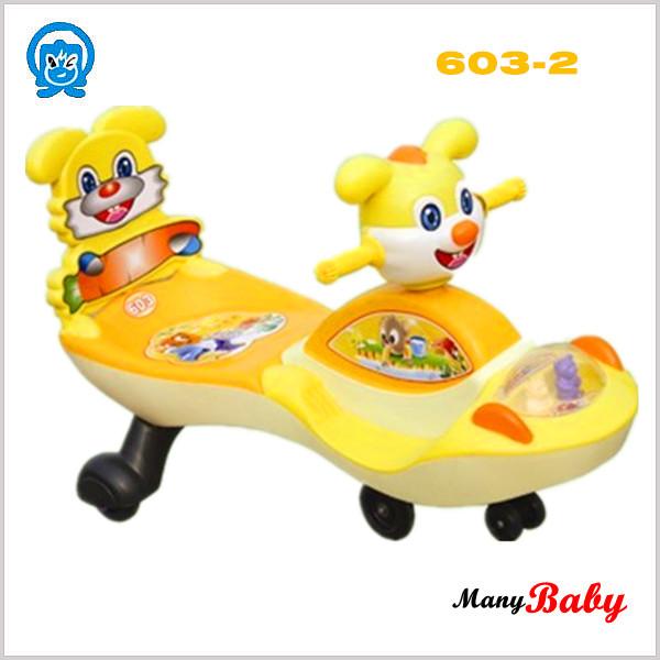 603 kids car