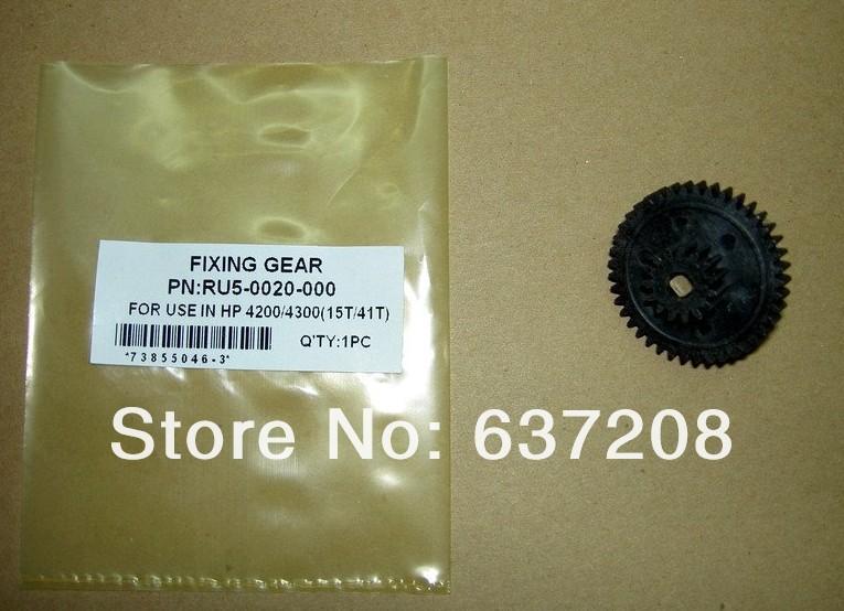 RU5-0020-000 HP 4200 4300 Fuser gear 15t-14t.jpg