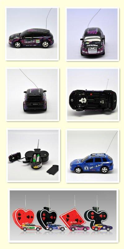 1:63 remote control car