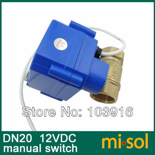 MV-2-20-S-12V-R01-3