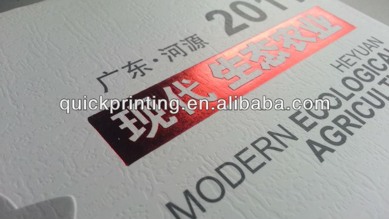 hardcover book, hardcover book printing, hardcover book printing service
