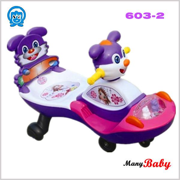 60603 kids car