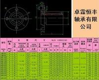 Линейный подшипник LMF254059UU LMF25UU