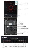 Индукционная плита SKG pj205/w 4  PJ205-W
