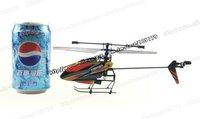 Вертолеты  k0700110