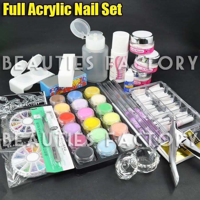 Nail tools acrylics premium acrylic nail art set full tools equipment p123g dsecription prinsesfo Images