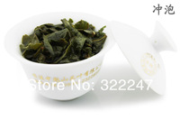 Чай молочный улун 200g, 200g Taiwan high mountains Jin Xuan Milk Oolong Tea wulong tea green the tea with milk flavor