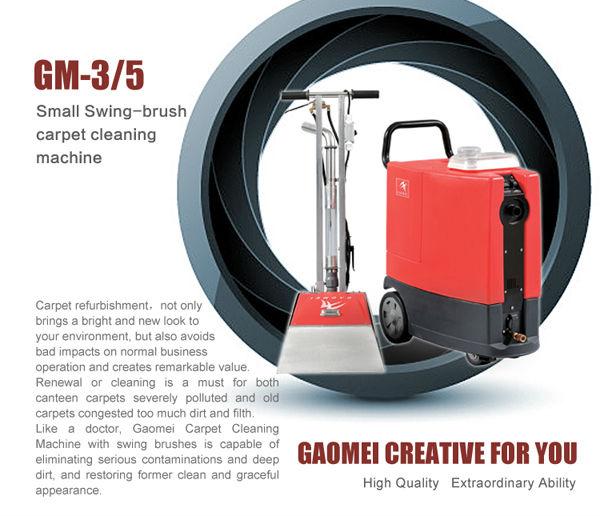 Split-type Swing Brush Carpet Cleaning Machine GM3/5