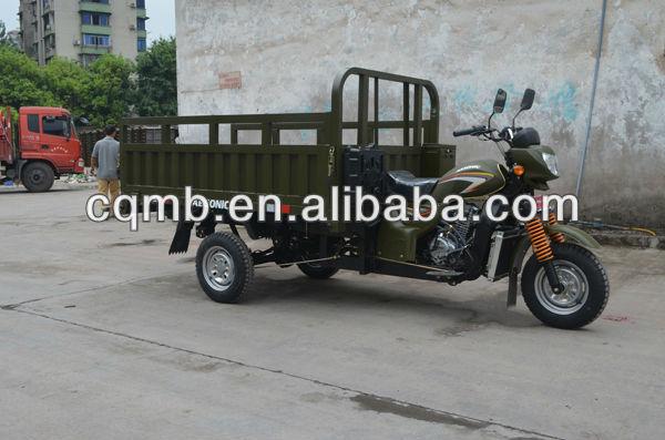 Three Wheels Motorcycle