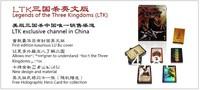 Настольные игры Killers of the three kingdoms LTK