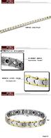 Титановое кольцо Supply bracelet jewelry priced accusing germanium tungsten tungsten steel magnetic health bracelet gift WS933