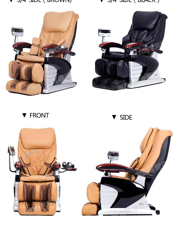 Автоматическое кресло для секса