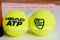 Теннисные мячи KS кх-0148