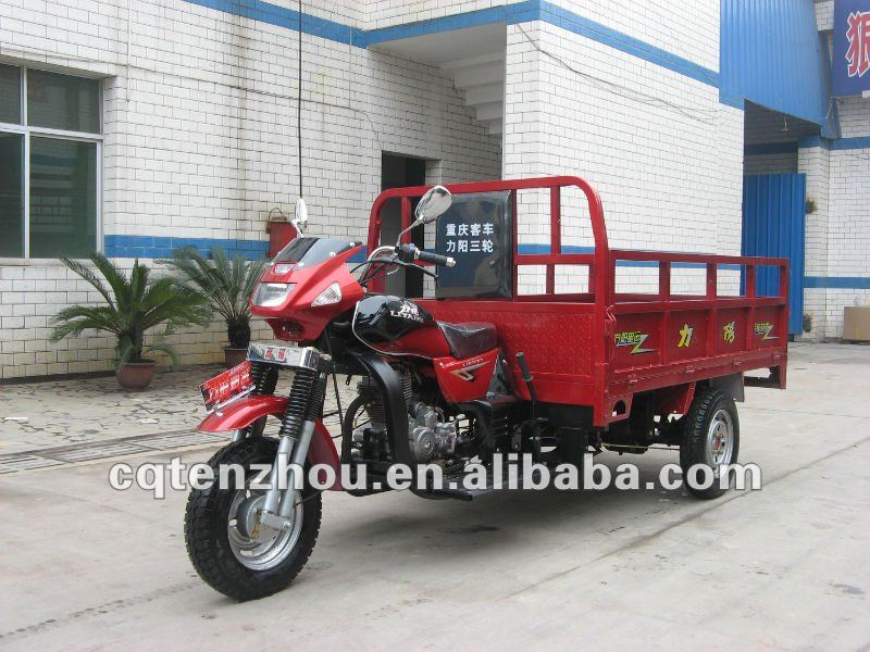 250CC Cargo Tricycle Without Front Cabin