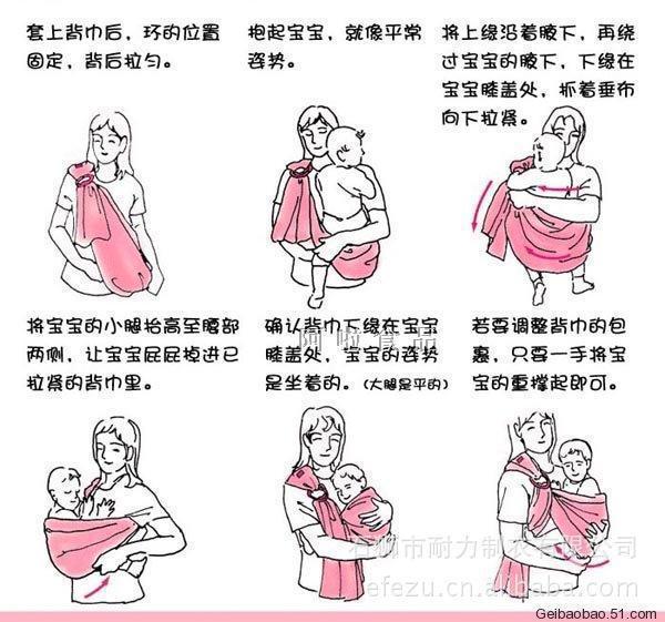 Как сделать слинг своими руками для новорожденных из простыни